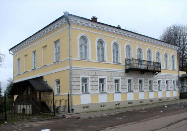 Краеведческий музей города Валдай